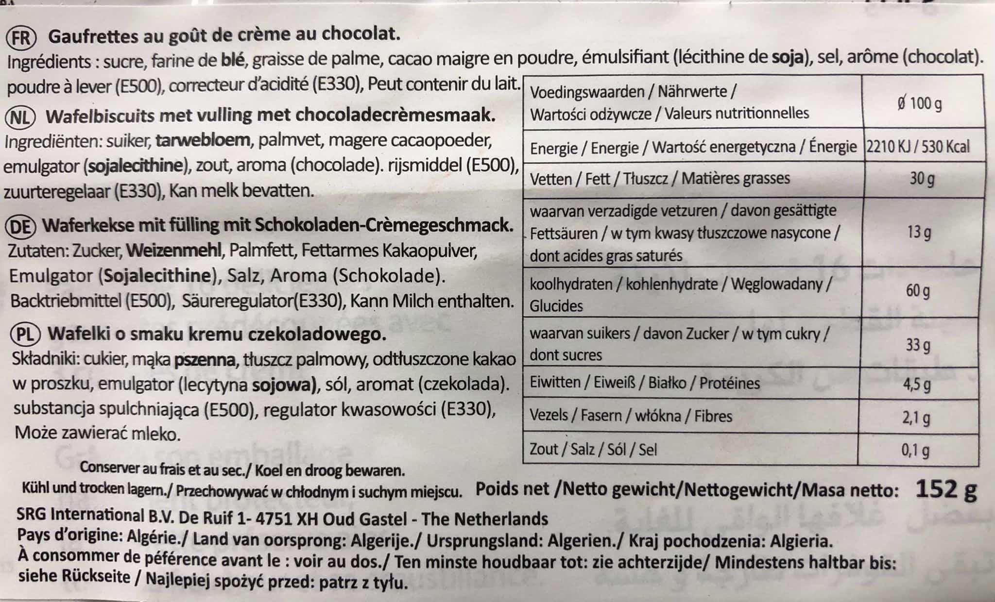 LU Croustille Waffelkeks mit Schokoladengeschmack 152g